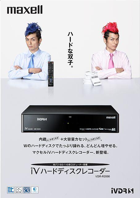 コマーシャルフォト撮影,広告
